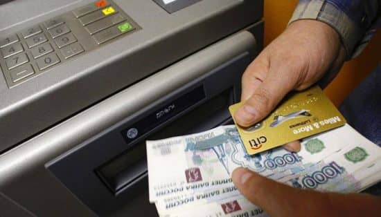 Как внести собственные средства на банковский счет ИП