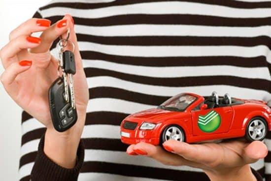 как получить кредит на машину сбербанк