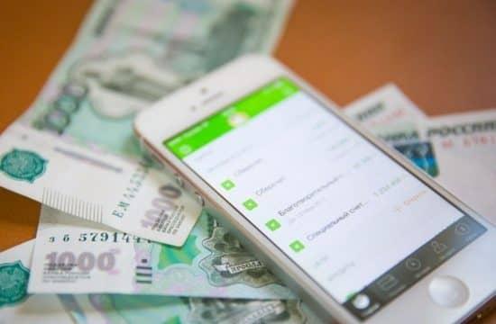 Отказ от автоплатежа Сбербанка в мобильном приложении