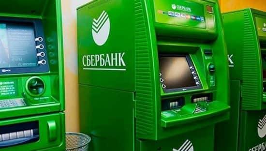 Баланс Сбербанка в банкомате