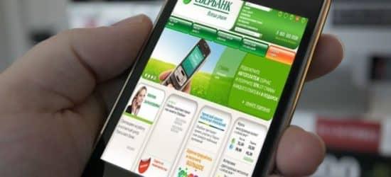 Возможности мобильного сервиса