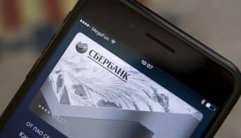 Как перевести деньги с телефона на карту Сбербанка — все варианты