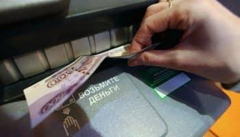 Комиссия за снятие наличных с кредитной карты Сбербанка, все лимиты
