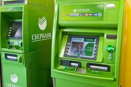 Заморозить карту в банкомате