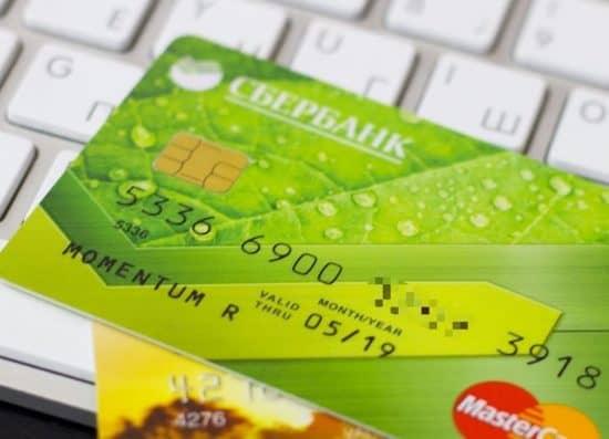 Как перевести сумму на карту Сбербанка