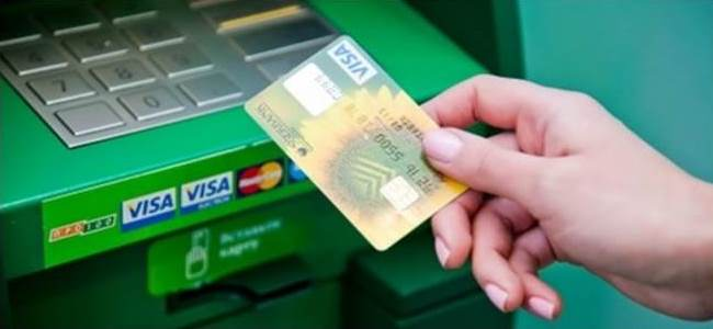 Отправить деньги на карту Сбербанка в банкомате
