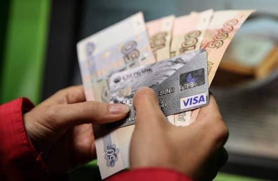 Перевод денег на карту Сбербанка