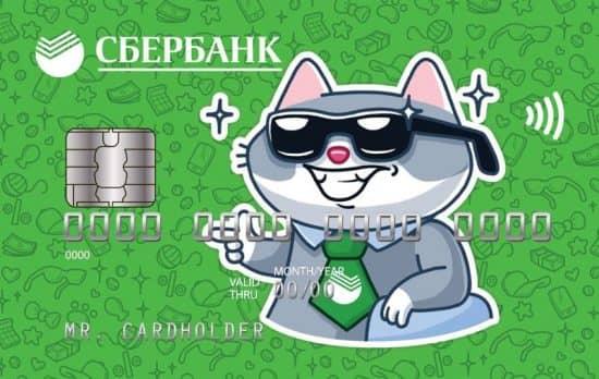 Халва кредитная карта оформить онлайн заявку тверь