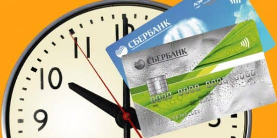 Срок действия кредитной и дебетовой карты в Сбербанке