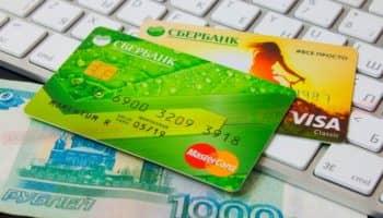 Отправить сумму по номеру карты Сбербанка