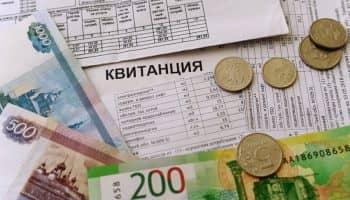 В Сбербанк оплата коммунальных услуг доступна онлайн, по СМС и не только