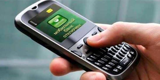 Разблокировать Мобильный банк Сбербанка