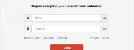 Инстафорекс открыть демо счет