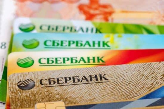 Как выбрать карту в Сбербанке