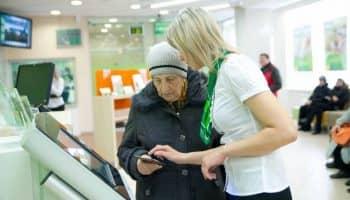 Выясняем, какого числа перечисляют пенсию на карточку Сбербанка — инструкция