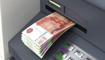 Снять наличные с кредитки