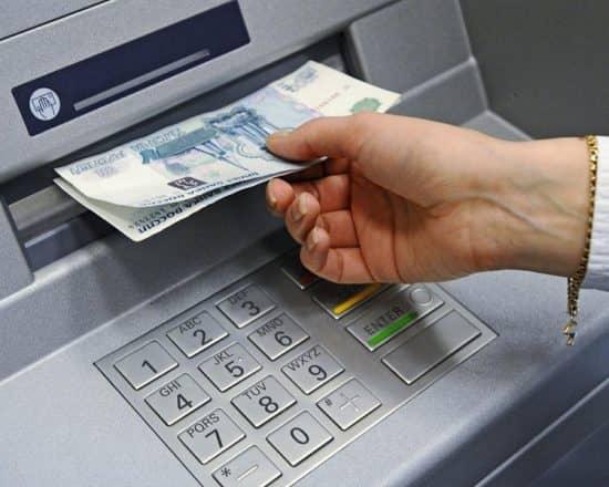 как снять деньги с кредитной карты киви