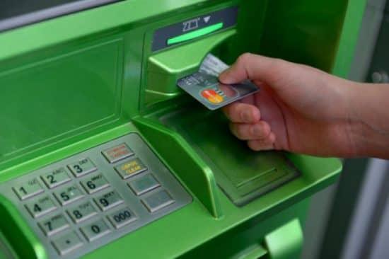 Комиссии за снятие денег с бизнес карты Сбербанка