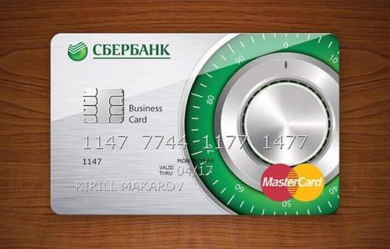 тарифы, условия дебетовой бизнес карты