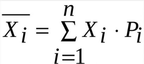 Формула скользящей