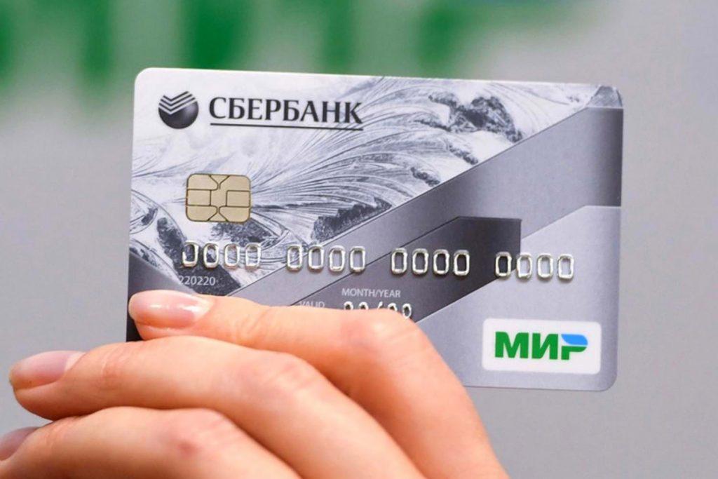 все тарифы бизнес карт в Сбербанке