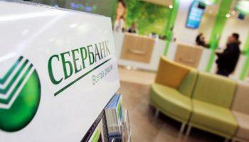 Что означает аккредитив Сбербанка при покупке недвижимости, его этапы, тариф