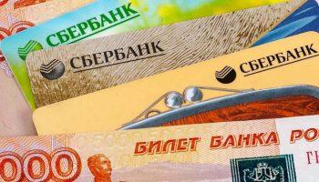 Как рассчитывается минимальный платеж по кредитной карте Сбербанка и что это такое