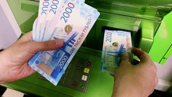 Погасить долг по кредитке в банкомате, отделении