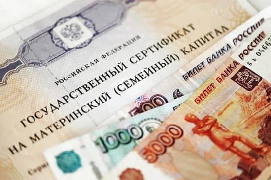 Погашение ипотеки в Сбербанке маткапиталом